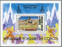 """Congo Bloc YT 26  """" Vainqueurs Aux JO Moscou """" 1980 Neuf** - Congo - Brazzaville"""