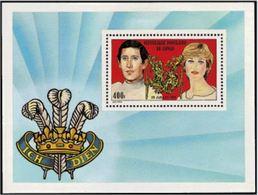 """Congo Bloc YT 28 """" Mariage Royal """" 1981 Neuf** - Congo - Brazzaville"""