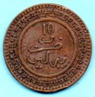 (r65)  MAROC / MOROCCO  10 MAZUNAS 1320 Be  BERLIN - Morocco