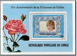 "Congo Bloc YT 30 "" 21e Anniversaire De La Princesse De Galles "" 1982 Neuf** - Congo - Brazzaville"