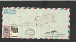 Enveloppe Cambodge 1972 Pour La France - Cambodia