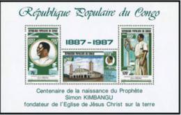"Congo Bloc YT 42 "" Prophète Simon Kimbangu "" 1987 Neuf** - Congo - Brazzaville"