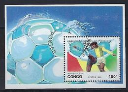 "Congo Bloc YT 57 "" JO San Francisco "" 1993 1er Jour - Congo - Brazzaville"