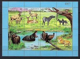 "Congo Bloc YT 58 "" Protection De La Nature "" 1993 Neuf** - Congo - Brazzaville"