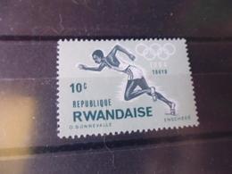 RWANDA YVERT N°76* - Rwanda