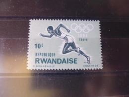 RWANDA YVERT N°76** - Rwanda