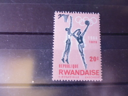 RWANDA YVERT N°77** - Rwanda