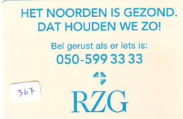 NEDERLAND CHIP TELEFOONKAART CRE 367 * RGZ *  Telecarte A PUCE PAYS-BAS * ONGEBRUIKT MINT - Netherlands