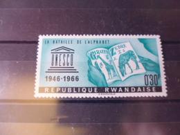 RWANDA YVERT N°184** - Rwanda
