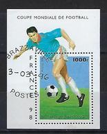 "Congo Bloc YT 65 "" Football, France' 98 "" 1996 1er Jour - Congo - Brazzaville"