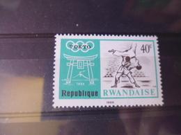 RWANDA YVERT N°264** - Rwanda
