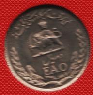 IRAN 10 RIALS 1348 (1969) FAO Mohammad Rezā Pahlavī KM# 1182 - Iran