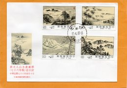 Taiwan 1987 FDC - 1945-... Repubblica Di Cina