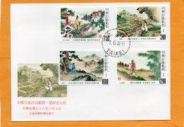Taiwan 1989 FDC - 1945-... Repubblica Di Cina