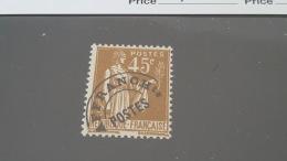 LOT 403385 TIMBRE DE FRANCE NEUF** N°71 VALEUR 45 EUROS - Non Classés