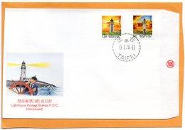 Taiwan 1991 FDC - 1945-... Republic Of China