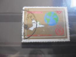 RWANDA YVERT N°1228 - Rwanda
