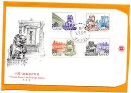 Taiwan 1992 FDC - 1945-... Republic Of China