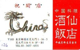 Télécarte JAPON * CHINA RELATED *  (126) Telefonkarte Phonecard JAPAN * - Japan