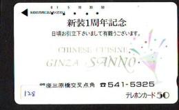 Télécarte JAPON * CHINA RELATED *  GINZA  (128) Telefonkarte Phonecard JAPAN * - Japan