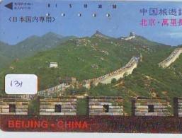 Télécarte JAPON * CHINA RELATED * WALL   (131) Telefonkarte Phonecard JAPAN * BEIJING - Japan