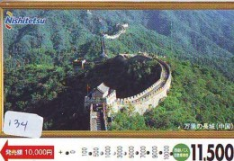 Télécarte JAPON * CHINA RELATED * WALL   (134) Telefonkarte Phonecard JAPAN * BEIJING - Japan