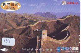 Télécarte JAPON * CHINA RELATED * WALL   (135) Telefonkarte Phonecard JAPAN * BEIJING - Japan