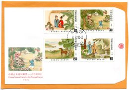 Taiwan 1992 FDC - 1945-... Repubblica Di Cina