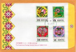 Taiwan 1993 FDC - 1945-... Republic Of China