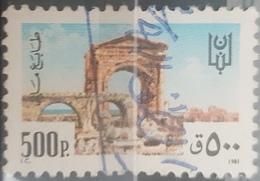 Lebanon 1981 Fiscal Revenue Stamp 500p - Lebanon