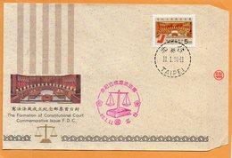 Taiwan 1994 FDC - 1945-... Republic Of China