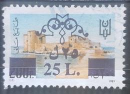 Lebanon 1990 Fiscal Revenue Stamp 25L Surcharge On (200p 1989), Rare Stamp - Lebanon
