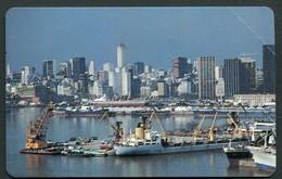 RARE!!!! AR-TLC-URM-0001D - Buenos Aires Harbour - Short Scale 51 Mm (CORTESIA) RRRRRRRRR - Argentina