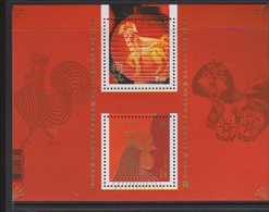 CANADA, 2018, MNH, YEAR OF THE DOG, CHINESE NEW YEAR, EMBOSSED S/SHEET II - Chinese New Year
