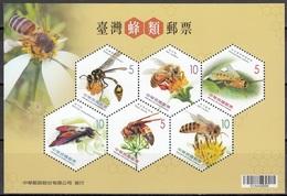CHINA Taiwan Block 169,unused,bees - Abeilles