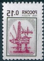 B1659 Russia 1998 Economy Industry ERROR Mirror Print (1 Stamp) - 1992-.... Federation