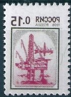 B1659 Russia 1998 Economy Industry ERROR Mirror Print (1 Stamp) - Errors & Oddities