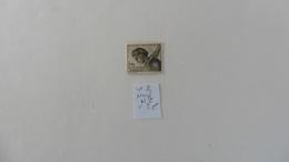 France : Bienfaisance  PTT :timbre Neuf Charnière N° 18 - Unclassified