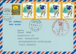 Japan FDC 1984, Athletic Meet,  Nationales Sportfest, Hockey, Michel 1604 (1371) - FDC