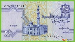 Voyo EGYPT 25 Piastres 13.7.2008 P57h B323j ص/٤١٣ UNC Al-Sayida Aisha - Egipto