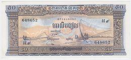 Cambodia P 7 D - 50 Riels 1956 1975 - UNC - Cambogia