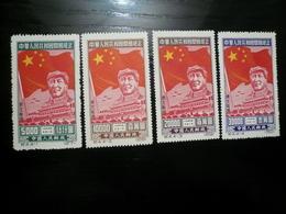China North-Est Mao 4 Val.s - 1949 - ... People's Republic