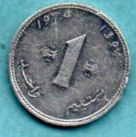 (r65)  MAROC   1 SANTIM 1974 - Morocco