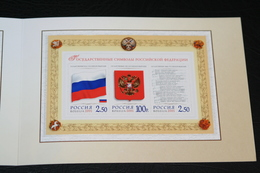 Russia 05.01.2001 Mi # Bl 38, State Emblems Of The Russian Federations In Folder, COA, MNH OG - Nuevos