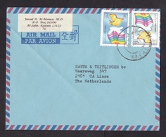 Kuwait: Airmail Cover Safat To Netherlands, 1991, 2 Stamps, Peace Pigeon, End Of War, Map, Rare Real Use (minor Crease) - Koeweit