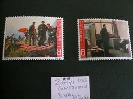 China 1965 Zunyi Conference 2 Val.s MNH Fine Condition - Nuovi