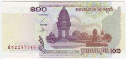 Cambodia P 53 - 100 Riels 2001 - UNC - Cambogia