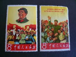 China 1967 Labour Day N°2 Odd Val.s Used - 1949 - ... Repubblica Popolare
