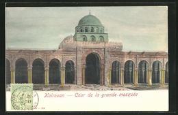 AK Kairouan, Cour De La Grande Mosquee - Tunisia