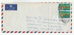 1978 Benin NIGERIA COVER From Ovia Local Government To USA - Nigeria (1961-...)